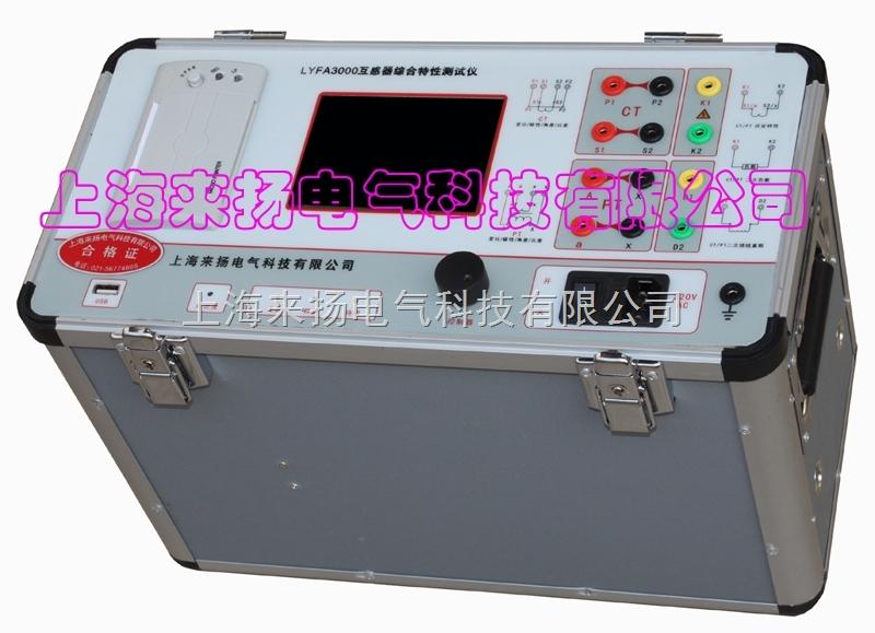 PT综合测试仪