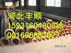 廠家生產聚氨酯鋼套鋼保溫管,塑套鋼夾克管價格/15931604808