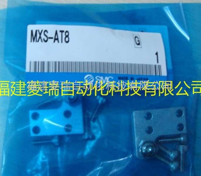 日本SMC滑台挡块MXS-AT8优势价格,货期快