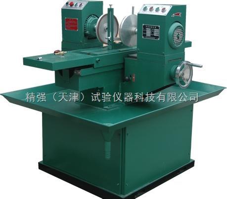 SCM-200型-自动双端面磨平机