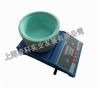 ZNCL-GS智能数显磁力(加热锅)搅拌器