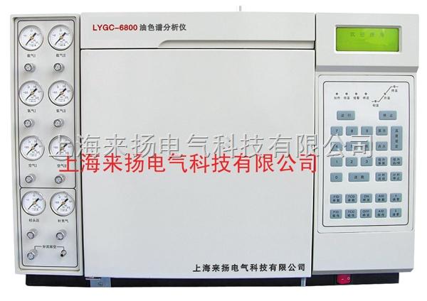 油色谱分析仪