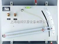 倾斜式微压计,生产单管倾斜压差计YYX-130A