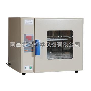 HPX-9272MBE博迅電熱恒溫培養箱