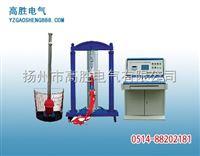 电力工器具安全工具力学性能试验机