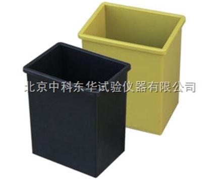 塑料水泥养护盒