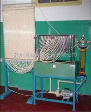 TK-541同科过热器流量分配实验台