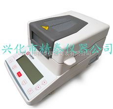 JT-K10胶囊快速水分测定仪 中药材水分测定仪