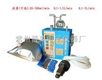 PSP-08D智能个体空气采样器
