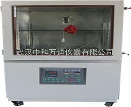 SC-500SC-500沙尘试验箱防尘试验箱