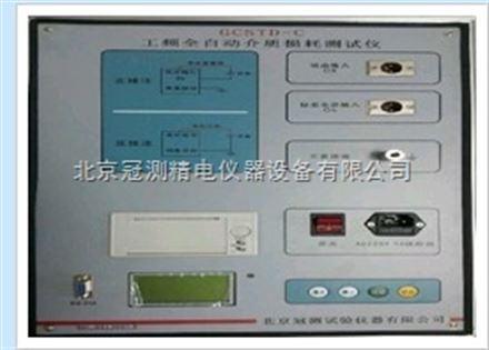 北京厂家工频介电常数及介质损耗测试仪 专卖