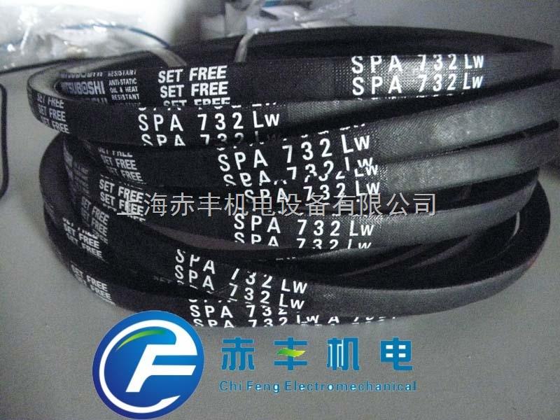防静电三角带SPA760LW耐油三角带SPA760LW