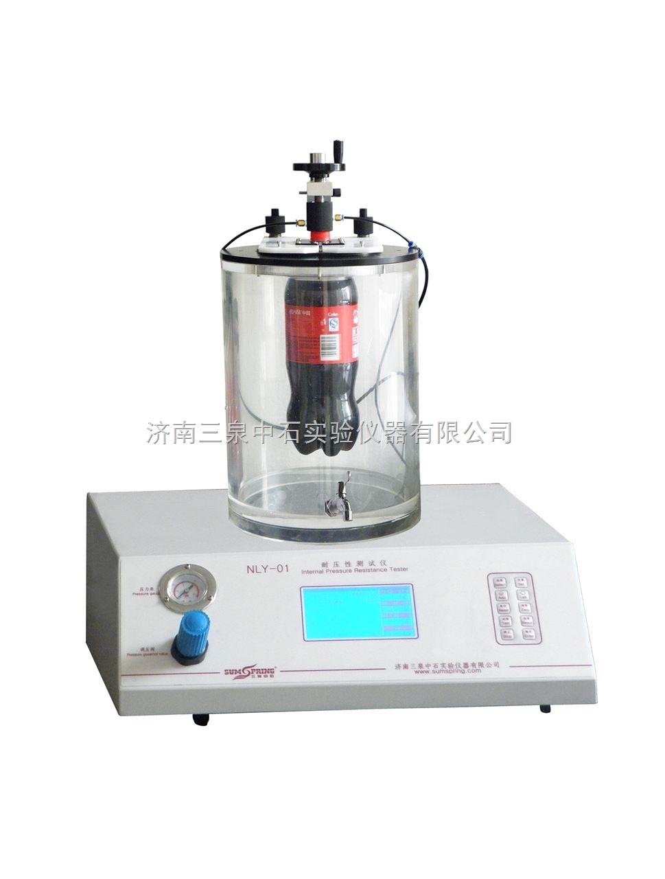 QB/T1868碳酸饮料瓶二氧化碳损失率测定仪 PET瓶二氧化碳泄露性能测试仪