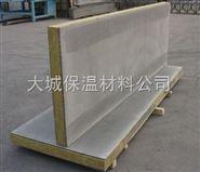 外墙竖丝岩棉保温复合板/厂家/高硬度复合岩棉板水泥板