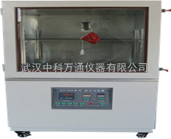 SC-010粉尘试验箱,砂尘试验箱