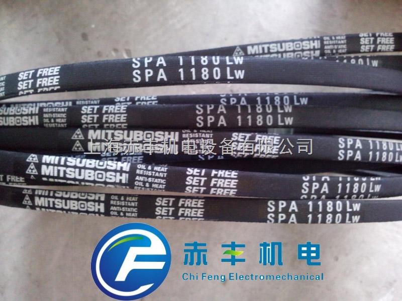 SPA1182LW高速传动带SPA1182LW三角带耐高温三角带
