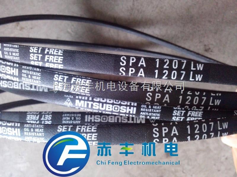 SPA1207LW日本MBL三角带SPA1207LW空调机皮带SPA1207LW