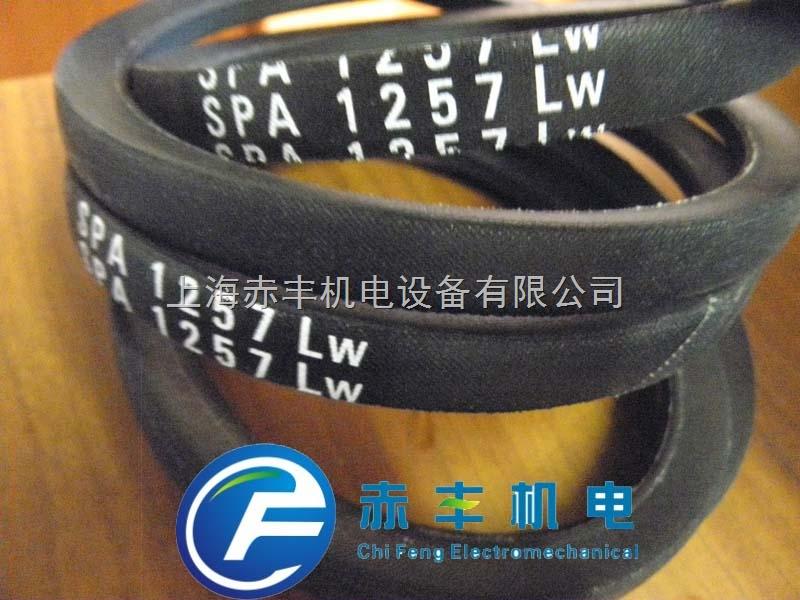 SPA1272LW耐高温三角带SPA1272LW三星高速传动带