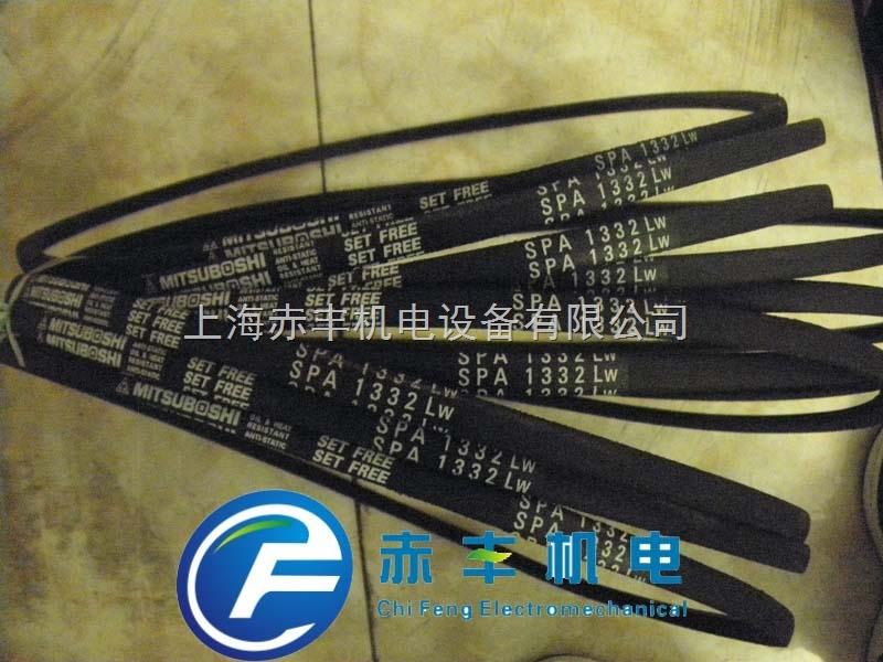 SPA1332LW三星风机皮带SPA1332LW防静电三角带SPA1332LW