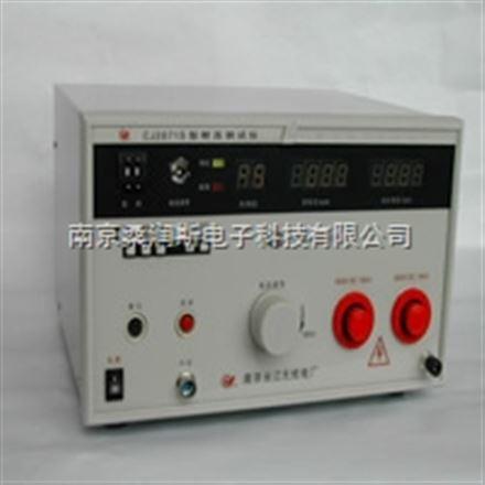 南京长江交直流两用10KV耐压测试仪