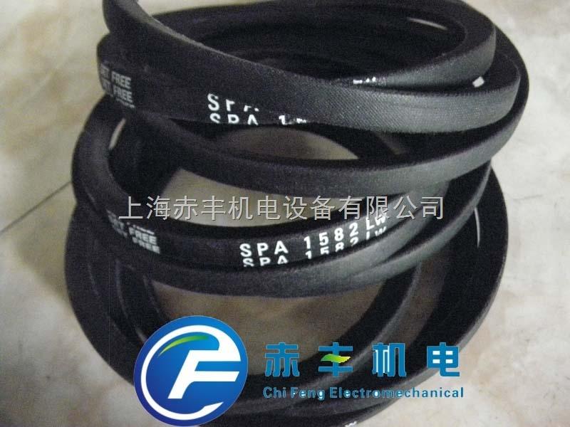 SPA1582LW高速传动带SPA1582LW耐高温三角带SPA1582LW