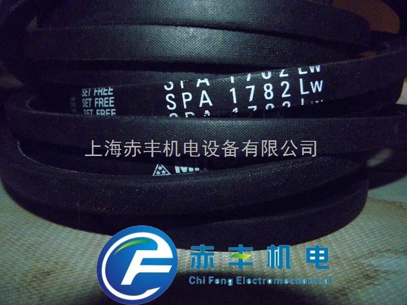 SPA1785LW防静电三角带SPA1785LW日本MBL三角带SPA1785LW