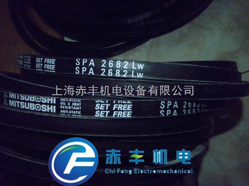 SPA2600LW空调机皮带SPA2600LW耐高温皮带日本MBL三角带SPA2600LW
