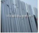 国标中空铝条厂家,国标中空铝条价格