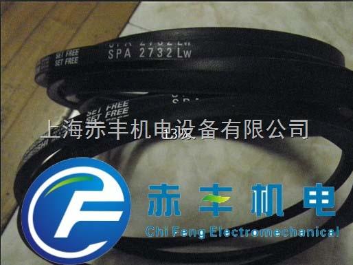 SPA2932LW日本三星三角带SPA2932LW防静电三角带耐高温三角带