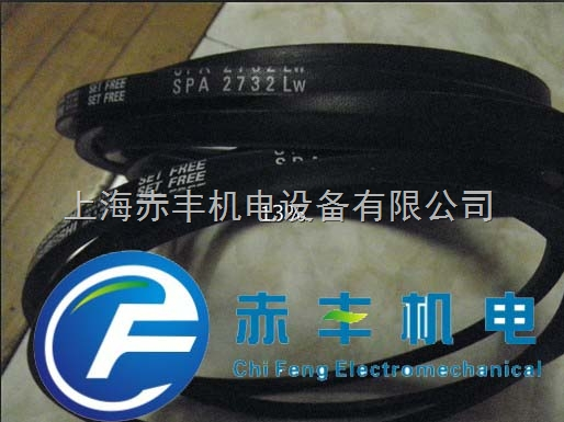 SPA2982LW进口三星三角带SPA2982LW耐高温三角带SPA2982LW空调机皮带