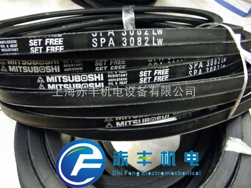 SPA3032LW进口三角带SPA3032LW防静电三角带SPA3032LW空调机皮带