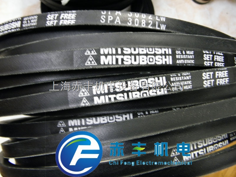 SPA3070LW防静电三角带SPA3070LW高速传动带SPA3070LW日本MBL三角带