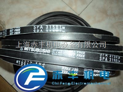 SPA3182LW防静电三角带SPA3182LW风机皮带SPA3182LW高速传动带代理商