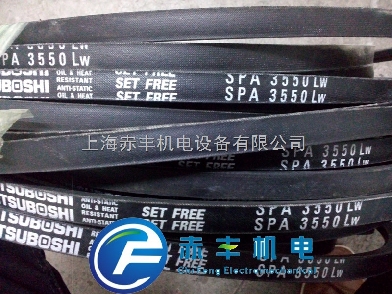 SPA3382LW进口三角带SPA3382LW高速防油窄型带SPA3382LW