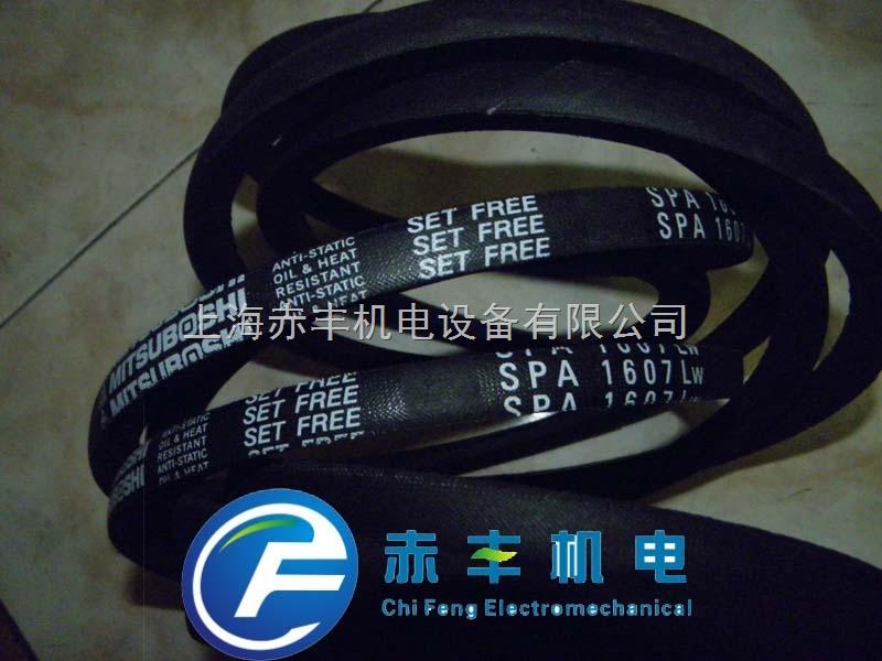 SPA3870LW空调机皮带SPA3870LW耐高温三角带SPA3870LW代理商
