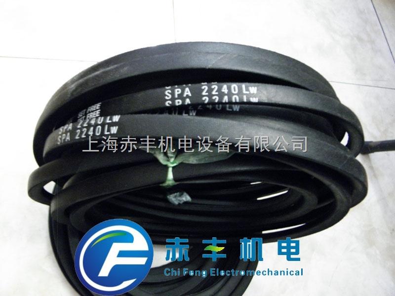 SPA4865LW防静电三角带SPA4865LW耐高温三角带SPA4865LW