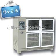60B型水泥恒温恒湿标准养护箱