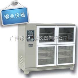 YH-60B型恒温恒湿标准养护箱 广州