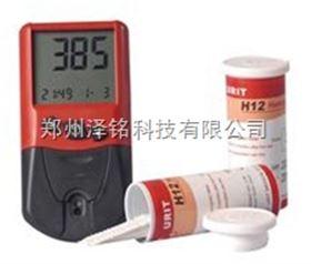 ZM-HB便携式血红蛋白分析仪配套试剂条