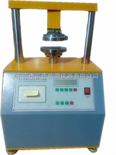 环压边压测试仪