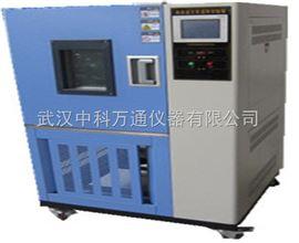 GDJW-100GDW-100小型高低温试验机高低温交变试验设备