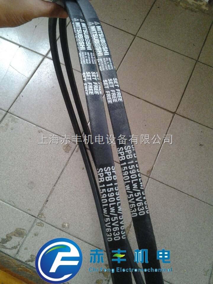 防静电三角带SPB1590LW/5V630进口三角带价格