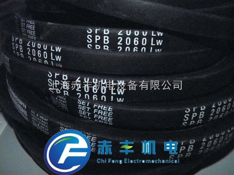 SPB2060LW防静电三角带SPB2060LW空调机皮带SPB2060LW代理