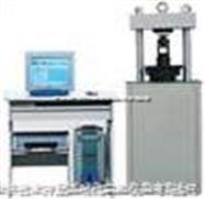 寧波WDY-300C水泥壓力機寧波混凝土壓力試驗機WDY-300C