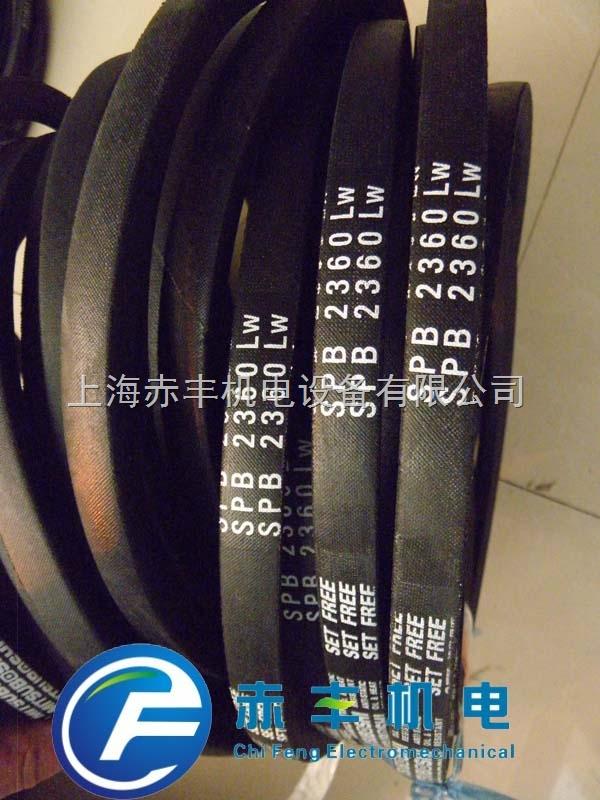 SPB2330LW耐高温三角带SPB2330LW风机皮带SPB2330LW防静电三角带