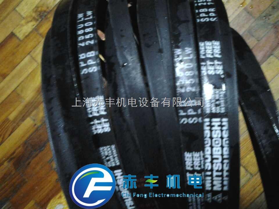 SPB2575LW空调机皮带SPB2575LW日本MBL三角带SPB2575LW