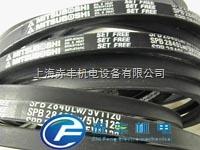 SPB2820LW耐高温三角带SPB2820LW高速传动带SPB2820LW