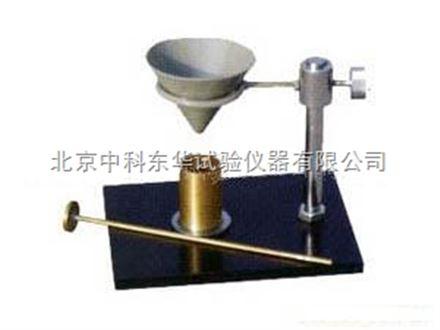 粘土自由膨胀率测定仪