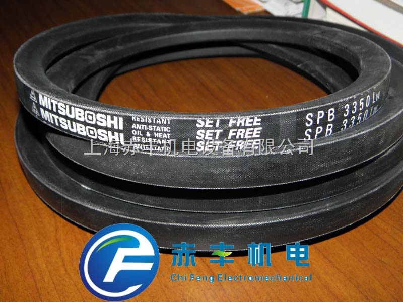 SPB3425LW日本MBL三角带SPB3425LW耐高温三角带SPB3425LW