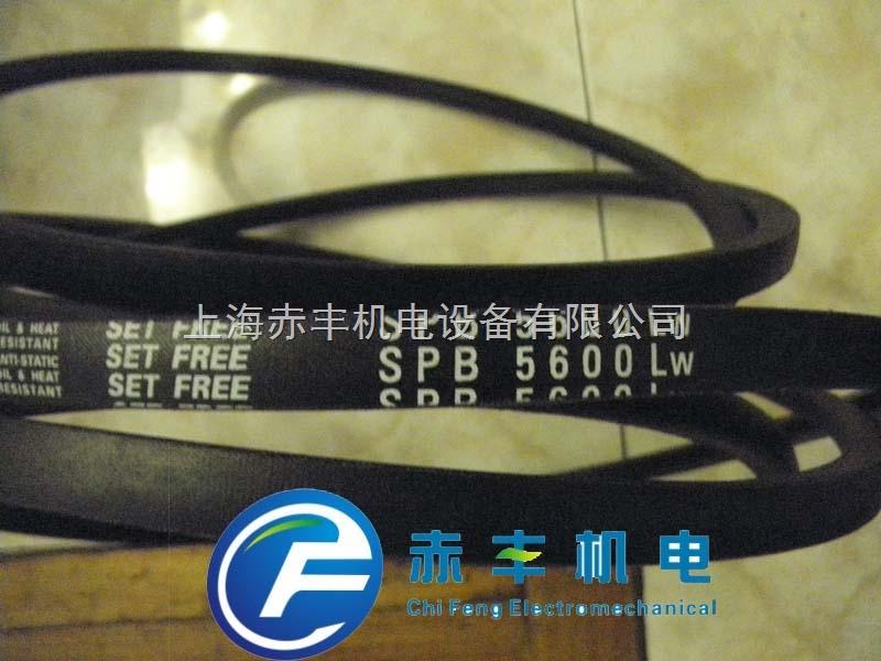 SPB4296LW防静电三角带SPB4296LW耐高温三角带SPB4296LW